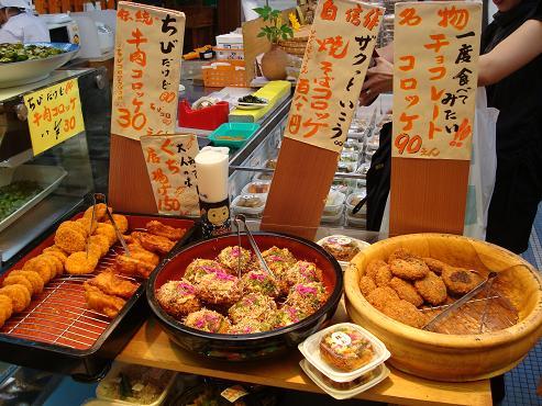 Những món ăn đặc sản của Kyoto