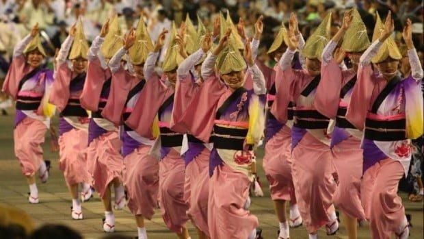 Lễ hội múa Awa ở Tokushima