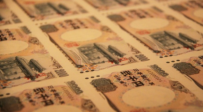 2000 yên được lưu thông với một số lượng rất nhỏ trên thị trường