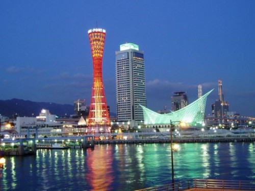 Cảng Kobe gần như bị phá huỷ hoàn toàn năm 1995