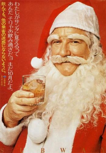 Đừng tưởng tôi là Santa Claus, chẳng qua là bạn đang quá chén, bây giờ mới là tháng 10 thôi,