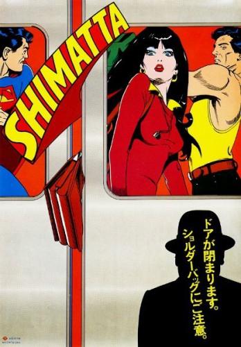 Shimatta (Cẩn thận ko để túi xách mắc ket khi của đóng)