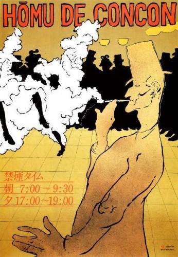 Không hút thuốc ở ga vào giờ tàu dừng