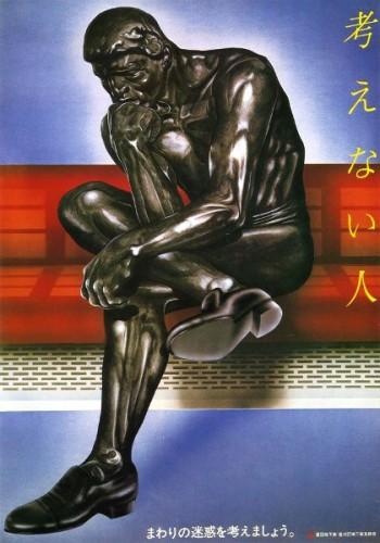 Hãy ngồi như Auguste Rodin để ko làm phiền người bên cạnh