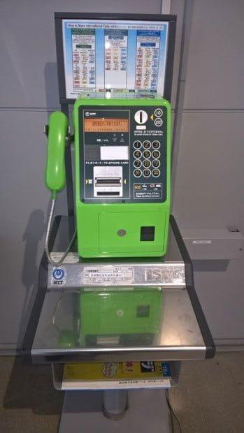 Điện thoại công côngj