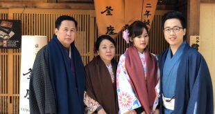Du lịch Nhật bản với gia đình