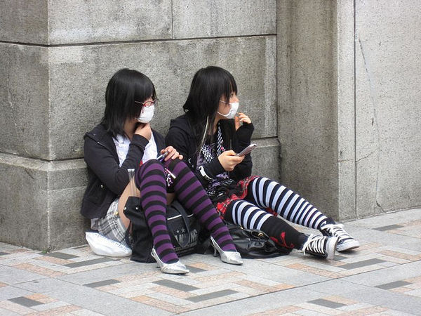 harajuku-masks-nhatbanaz