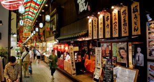 """""""Bữa tiệc"""" ẩm thực truyền thống Nhật Bản"""