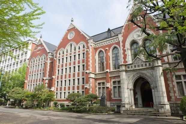 Mách bạn 10 trường đại học nổi tiếng nhất Nhật Bản 4