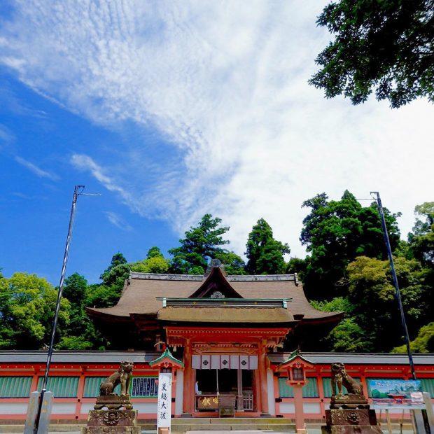 Đền koura_kaisa