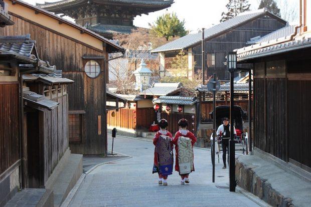 Góc phố Kyoto