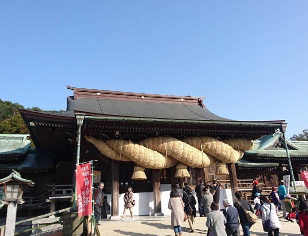 miyajidake_jinja_shimenawa-dây thừng khổng lồ