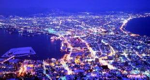 nui-Hakodate