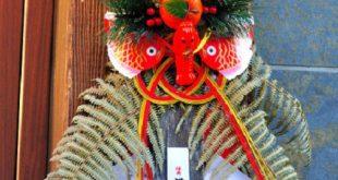Bạn biết gì về phong tục đón tết ở Nhật?