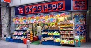 Mua sắm ở Nhật Bản