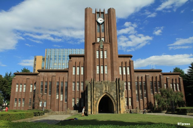 Mách bạn 10 trường đại học nổi tiếng nhất Nhật Bản 1