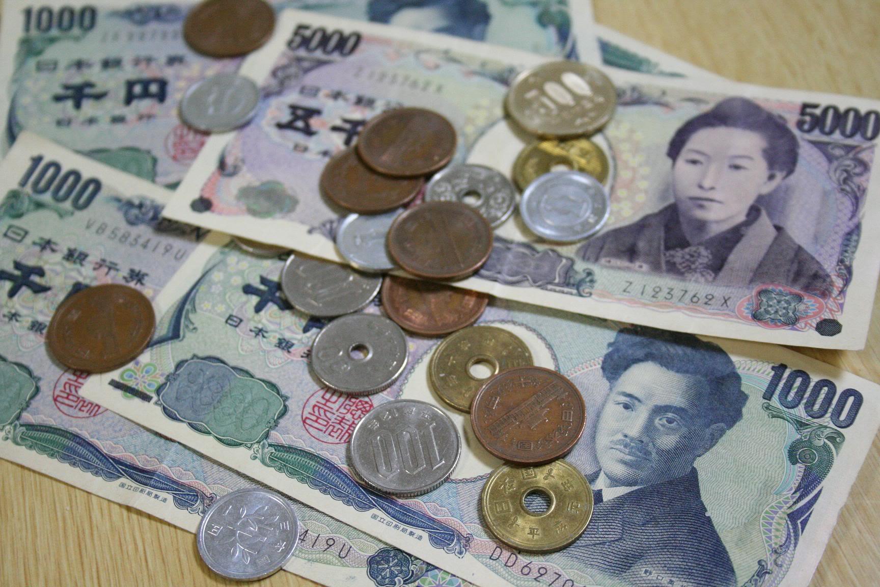 Các mệnh giá Tiền Nhật