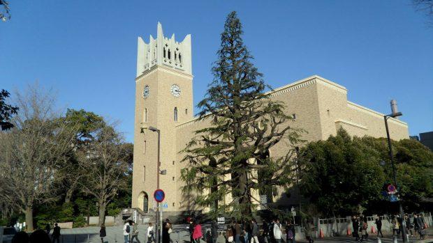 Mách bạn 10 trường đại học nổi tiếng nhất Nhật Bản 10