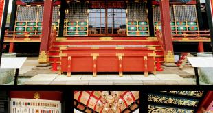 Đền Osugi ngôi đền có vị thần của những ước mơ
