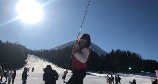 Trượt tuyết ở Fujiten: cắm cờ lên đỉnh