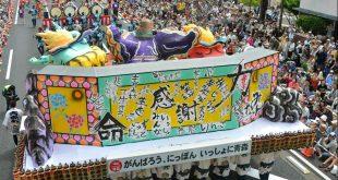 Lễ hội Nhật Bản Tohoku Rokkon – 6 lễ hội đến từ mảnh đất tưởng chừng đã chết