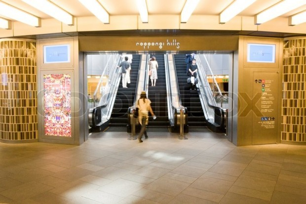 1633119-james-hardy-altopress-maxppp-roppongi-hills-shopping-mall-tokyo-japan