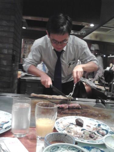 hoc-nuong_bo-Kobe