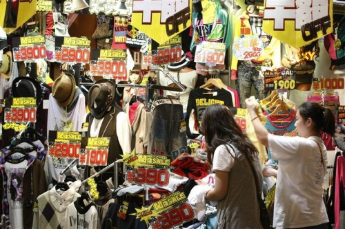 Shoppers browse at a clothing store in Osaka