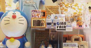 Tìm về tuổi thơ – thế giới Doraemon tại bảo tàng Fujiko.F.Fuji