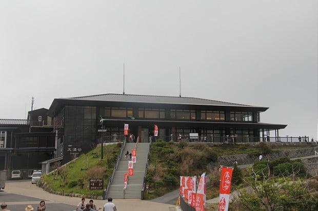 Nhà ga Owakudani