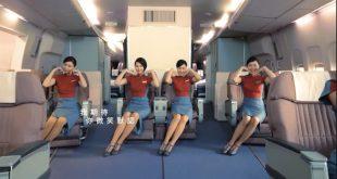 CI - hàng không Đài Loan cũng khai thác nhiều chyến bay đến Nhật Bản