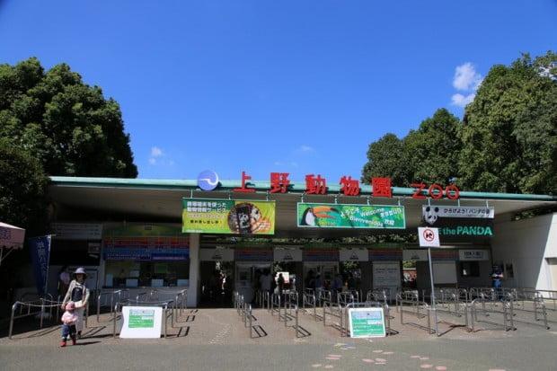 Cổng vào công viên Ueno