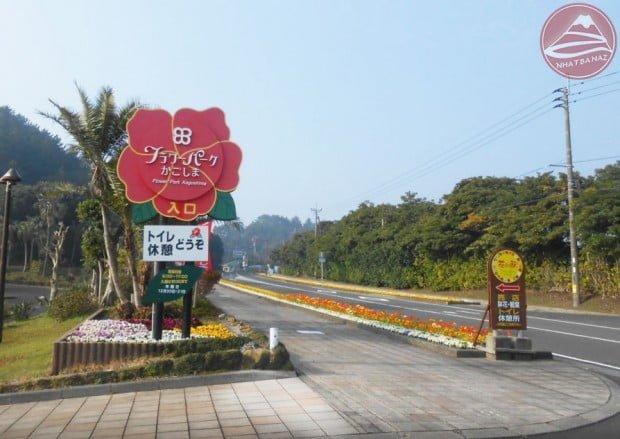 Flower-Park-Kagoshima