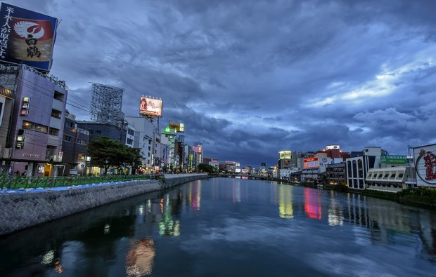 Fukohama