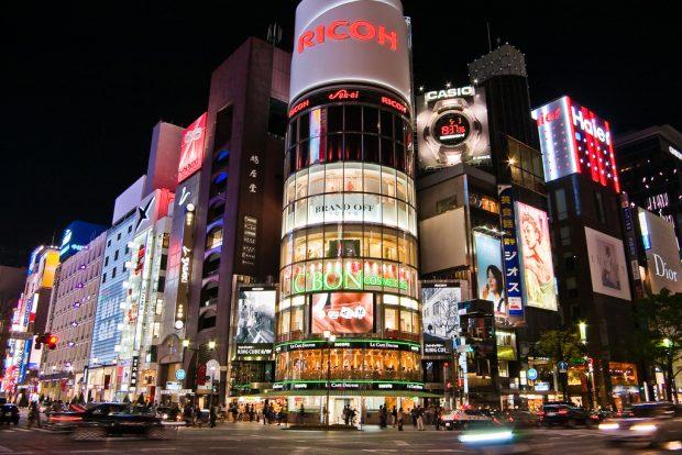 Trung tâm mua sắm Ginza, Tokyo