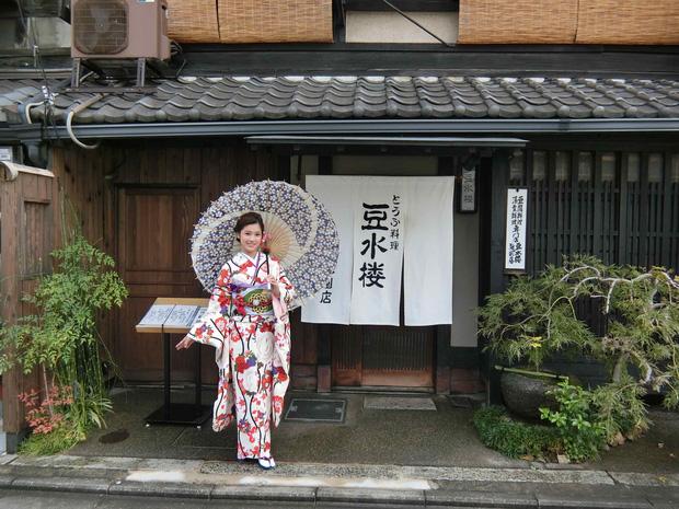 Hoàng Yến Chibi với Kimono
