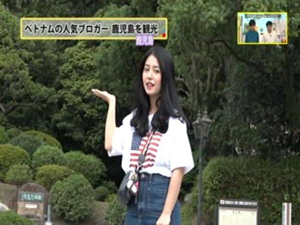 Hot girl Mẫn Tiên trên truyền hình Nhật Bản