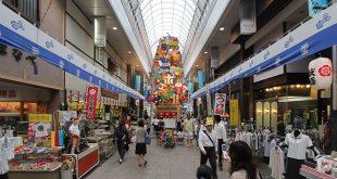 Lễ Hội Hakata Gion Yamakasa