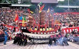 Lễ hội Nagasaki Kunchi