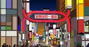 Hướng dẫn giữ an toàn tại khu đèn đỏ của Tokyo – Shinjuku Kabukicho
