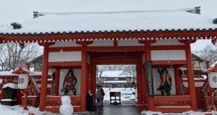 Trải nghiệm làng cổ Noboribetsu Date Jidai – đẹp như trong tranh, đậm nét văn hóa Nhật Bản