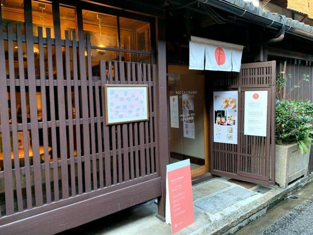 735-2 Shinkamanzachō, Shimogyō-ku, Kyoto, 600-8471, Nhật Bản