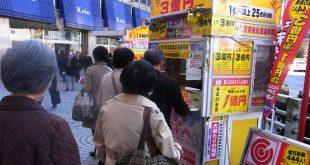 Xổ số ở Nhật – Đặc điểm và cách chơi
