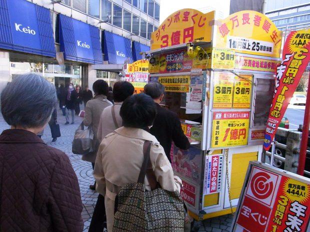 Quầy xổ số tại Nhật