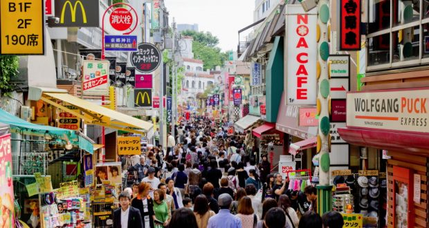 Những điểm tham quan nổi tiếng khu vực Harajuku - Du lịch Nhật Bản NHATBANAZ