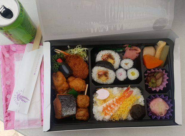 Cơm hộp Bento Nhật Bản
