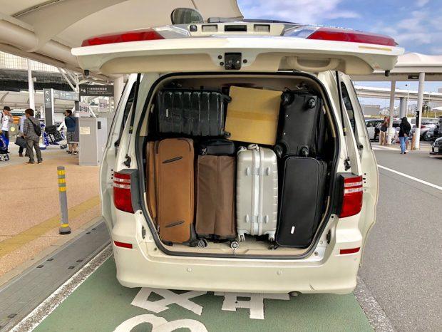 Linh động cho hành lý thoải mái mua sắm khi du lịch Nhật bản xe riêng
