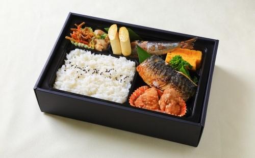 hộp cơm Bento