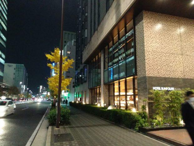 khach-san-sunroute-Nagoya