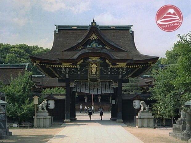 Kitano-Tenmangu Shrine
